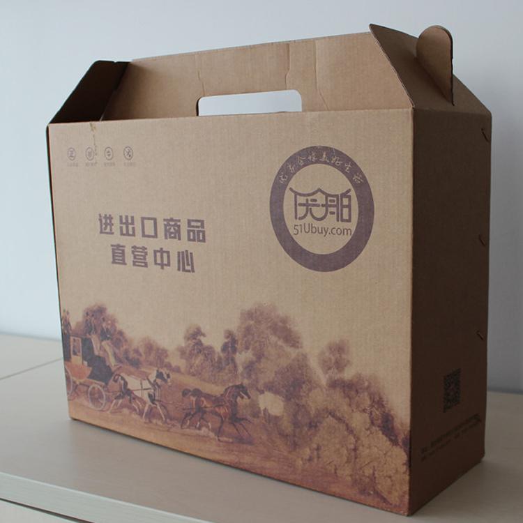 Yilucai Custom Printed Gable Box Factory China Paper Gift Gable Box Manufacturer Supplier