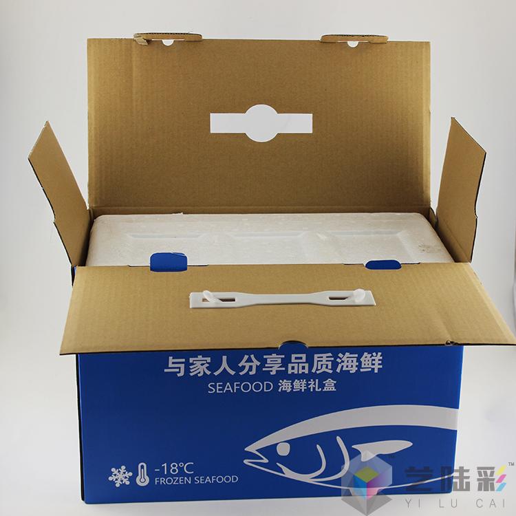 Yilucai Frozen Food Shipping Box Manufacturer Custom Frozen Food Packaging Box Manufacturer China Packaging Factory Supplier